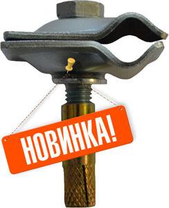 Зажим прута универсальный с анкером (M8x30 мм)